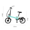 TDR13Z-F 16 inch pedal assist lithium power portable folding ebike